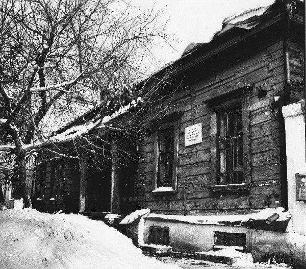 Дом декабриста М.М. Нарышкина. Ул. Климова, 80А