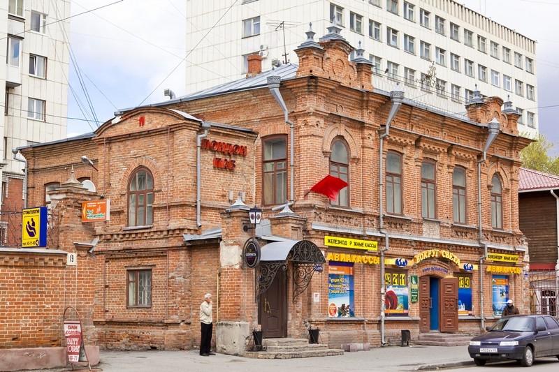 Дома Е. Л. Кропанина. Ул.Гоголя, 19, 21