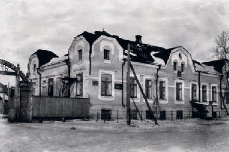 Жилой дом пивовара В.А.Гампля, ул.Горького, 3
