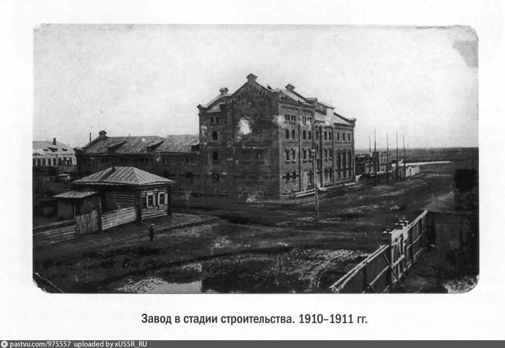Строительство Пиво-медоваренного завода, ул. К.Маркса, 2 (1910-1911 гг.)