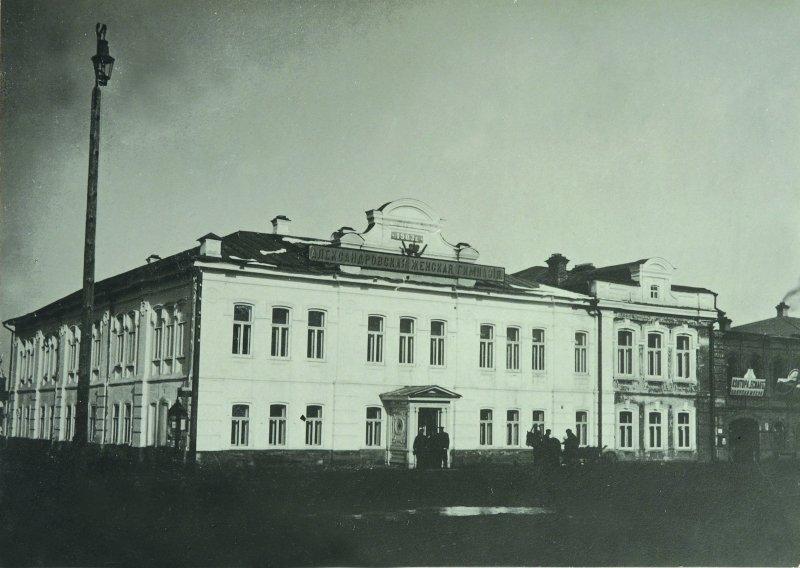 Здание Александровской женской гимназии, ул.Куйбышева, 55