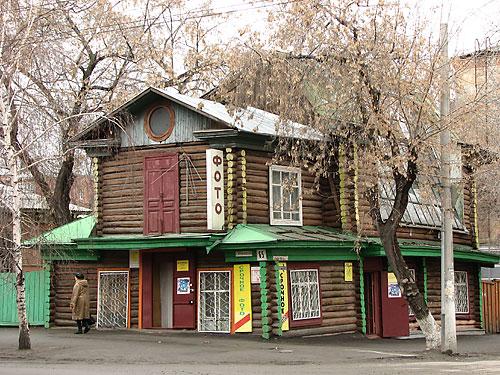 Фотография И.М.Бабыкина, ул.Куйбышева, 65