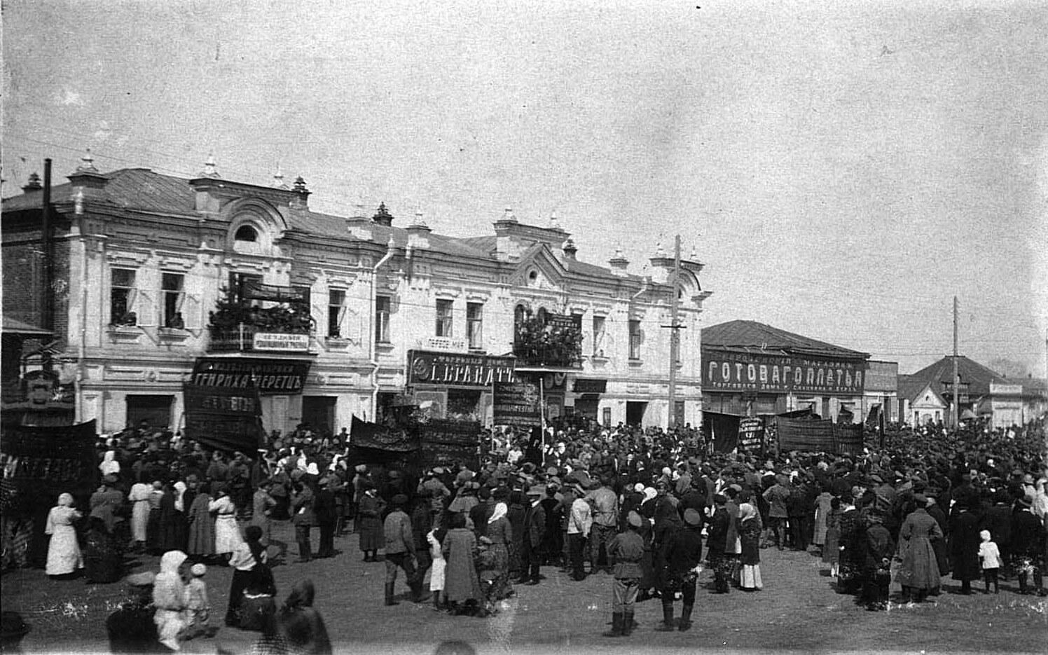 Дом купца М.М.Дунаева, ул.Куйбышева, 87