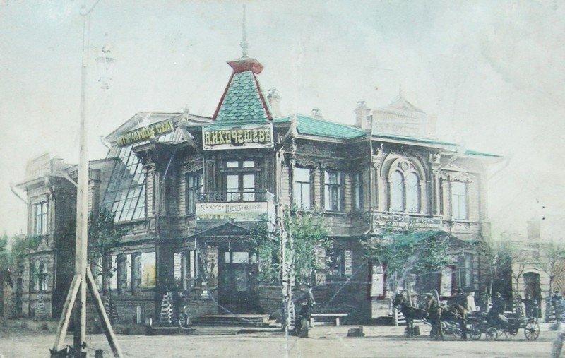 Дом фотографа А.И. Кочешева, ул.Советская, 92