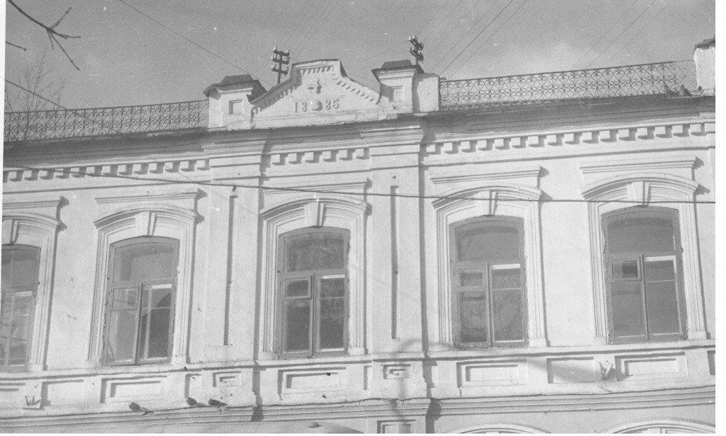 Дом и магазин купцов Рыловых, ул.Советская, 95