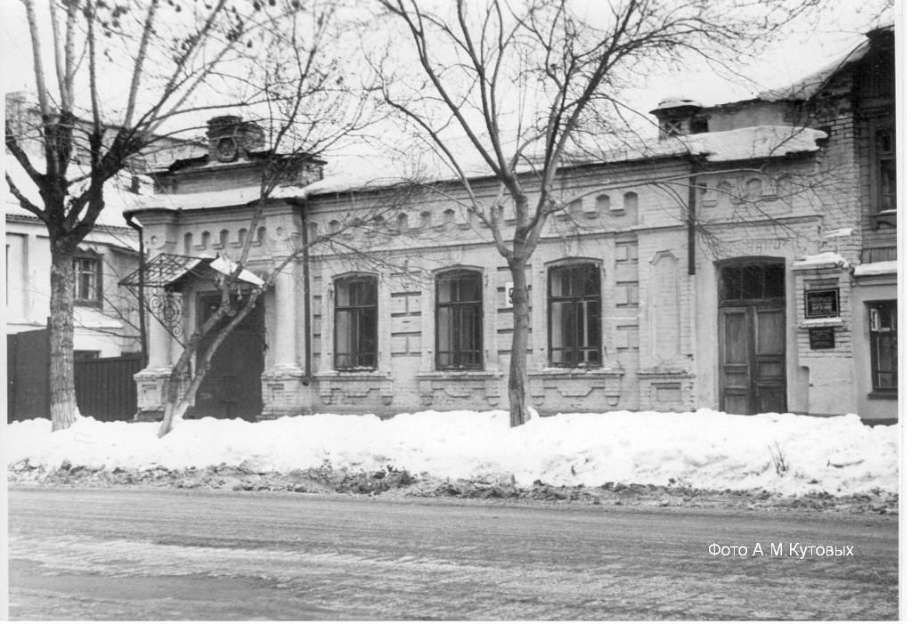 Торговый дом И.И.Екимова, ул.Советская, 98