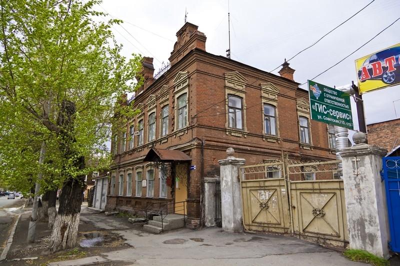 Дом М.Т.Галямина, ул.Советская, 110