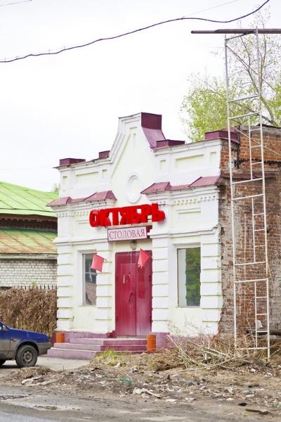 Торговая лавка М.И.Харламовой, ул.Советская, 155