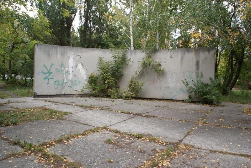 Мемориальный комплекс памяти павших комиссаров в борьбе за власть советов,  Городской сад