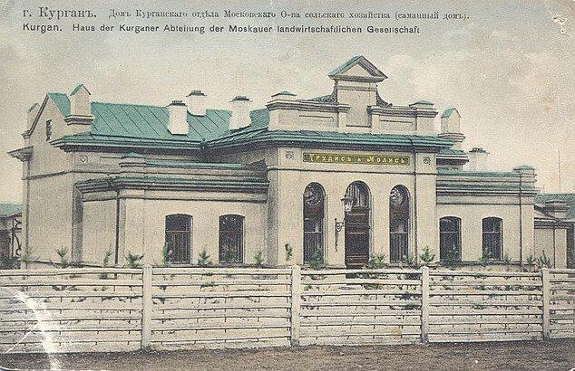Здание Курганского государственного театра драмы, ул. Гоголя, 58