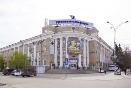 Здание Почтамта, ул. Гоголя, 44