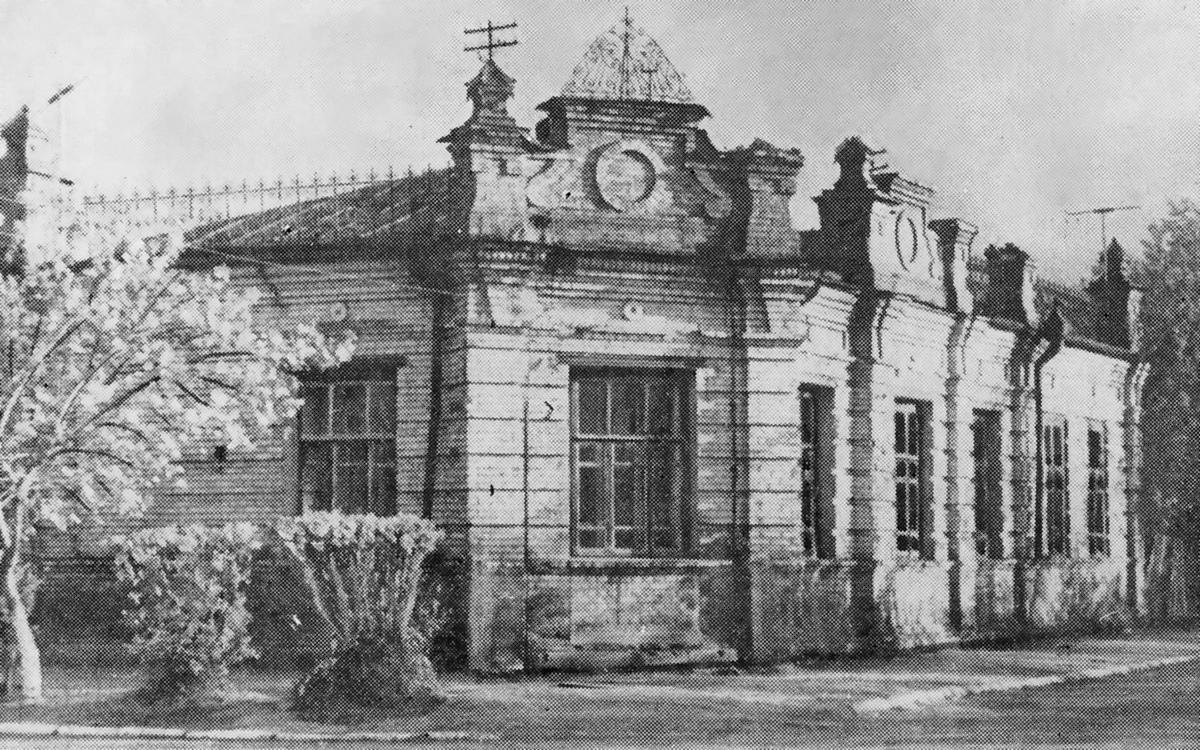 Здание большевистской типографии Курганской организации РСДРП в период после революции 1917 года, ул. Комсомольская, 45  (снесён)