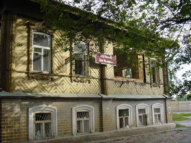 Жилой дом И.О.Кропанина (снесен), ул. Куйбышева, 10