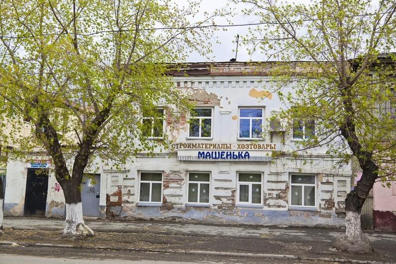 Дом жилой Троицкого причта, ул. Советская, 120-122