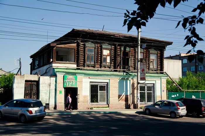 Дом Троицкого причта