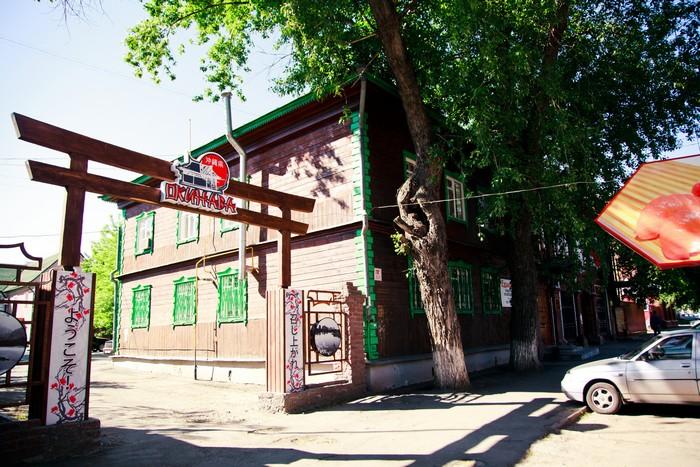 Дом и флигель И.Д.Хлызова