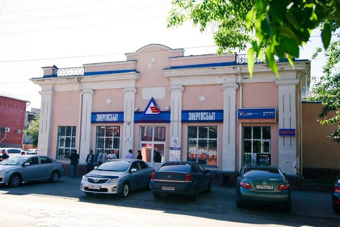 Кинотеатр «Прогресс»