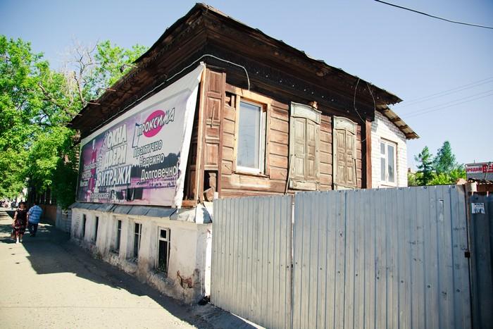 Флигель А.В.Калининой,  ул.Пролетарская, 12