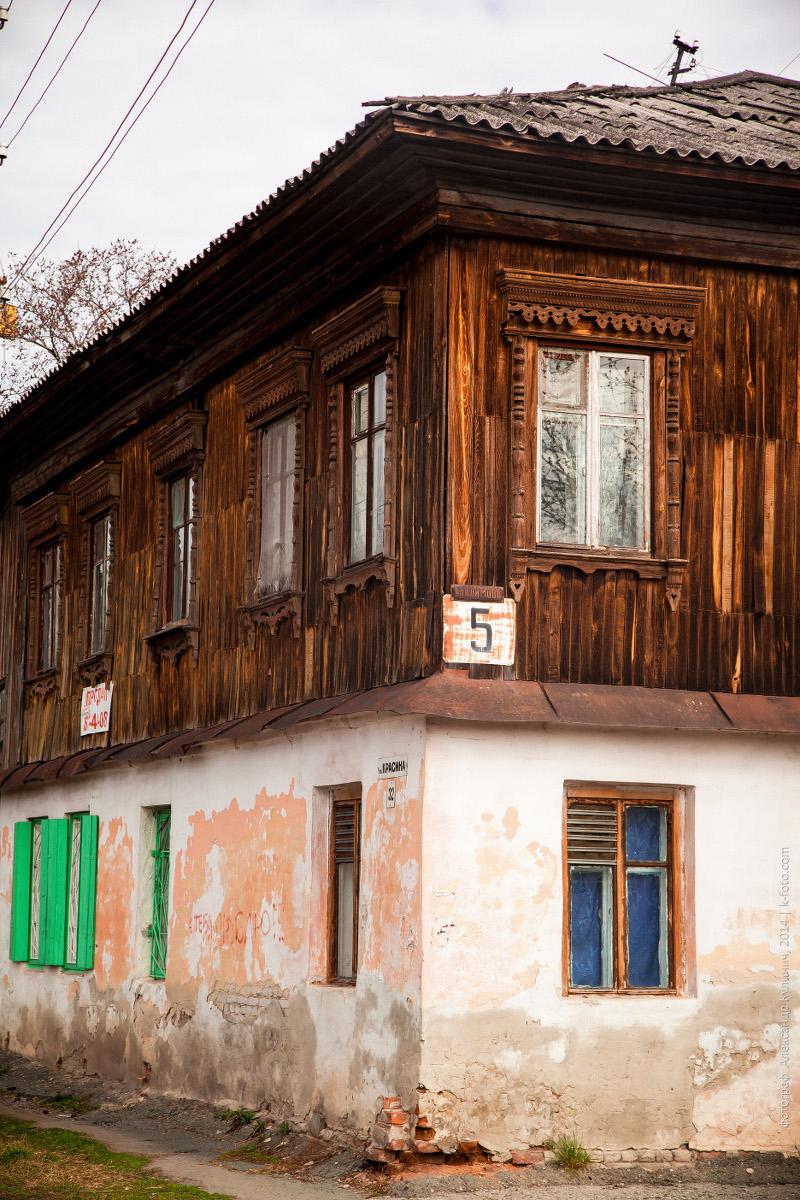 Дом купца П.Д.Смолина