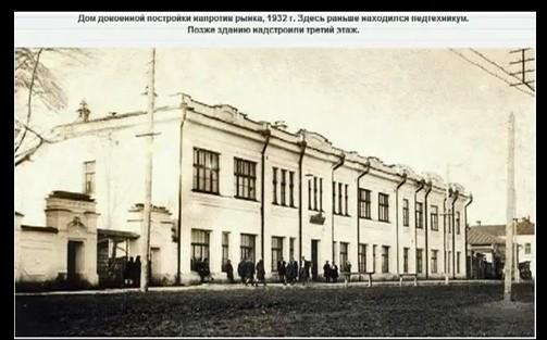 Торговое помещение и флигель купеческой семьи Бронниковых, ул. Куйбышева, 105