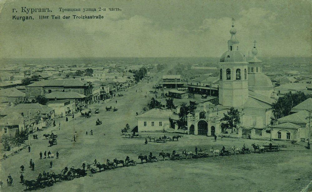 Троицкая площадь (исторический центр города Кургана)