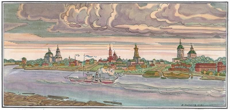 Вид на Курган 1913 года