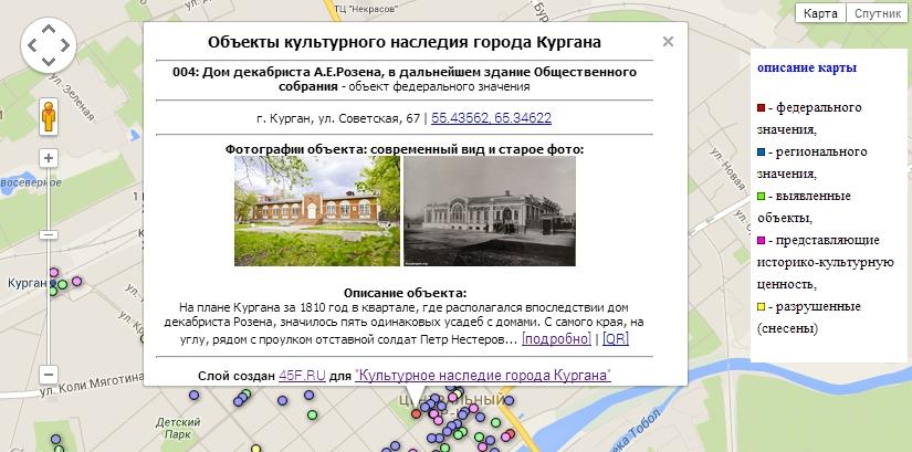 okn-map-google