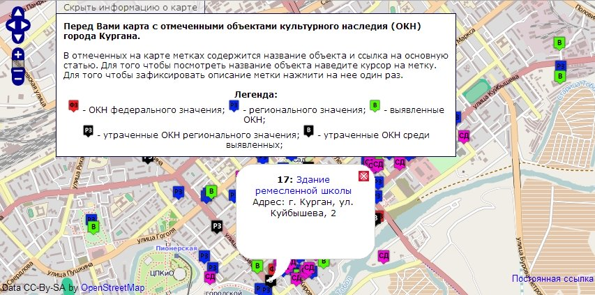 okn-map-osm