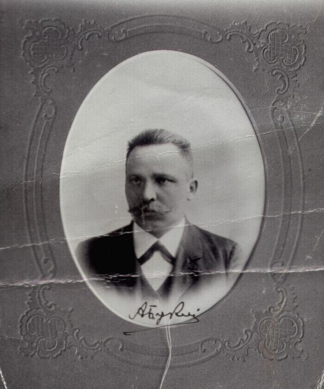 Фото из архива А.Д.Кузьмина.