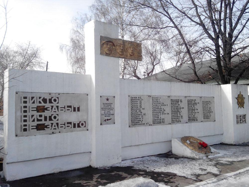 Стела памяти воинам - железнодорожникам, погибшим в годы Великой Отечественной войны (Вагонное депо Курган, ул. Омская, 3)