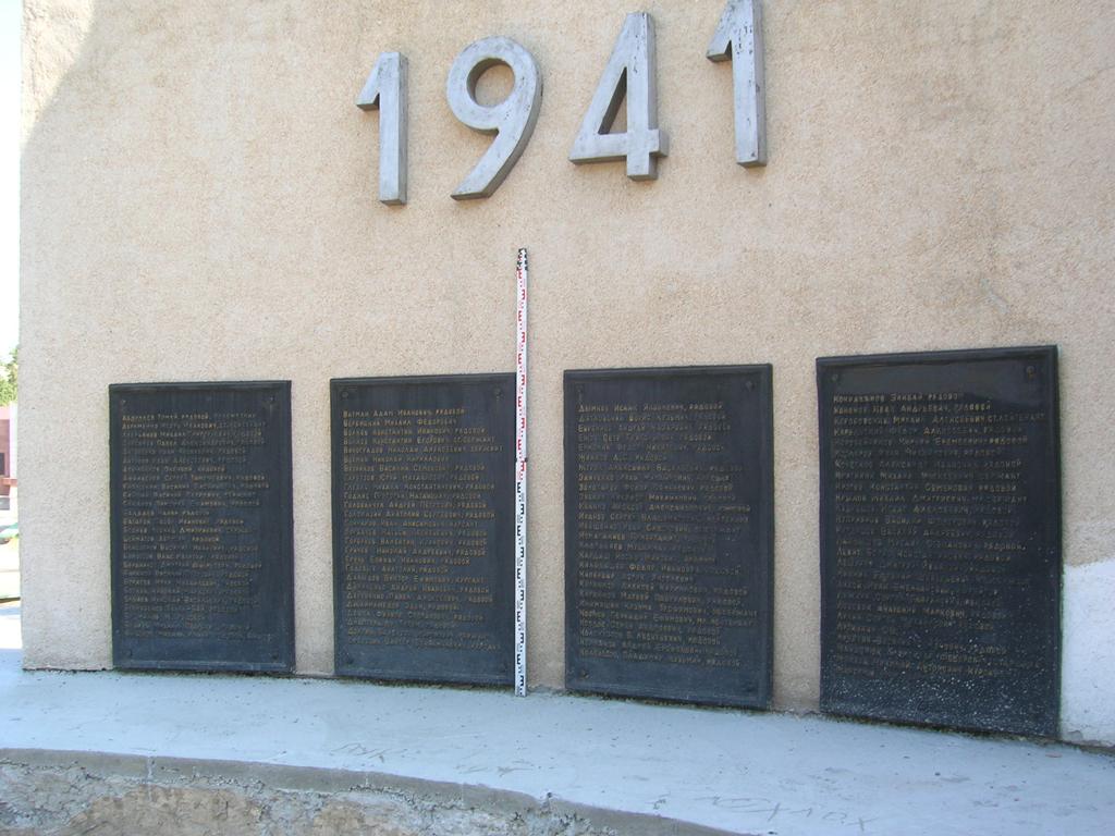 Мемориальный ансамбль на братской могиле советских воинов, погибших от ран в госпиталях города Кургана (улица 9 января, парк Победы)
