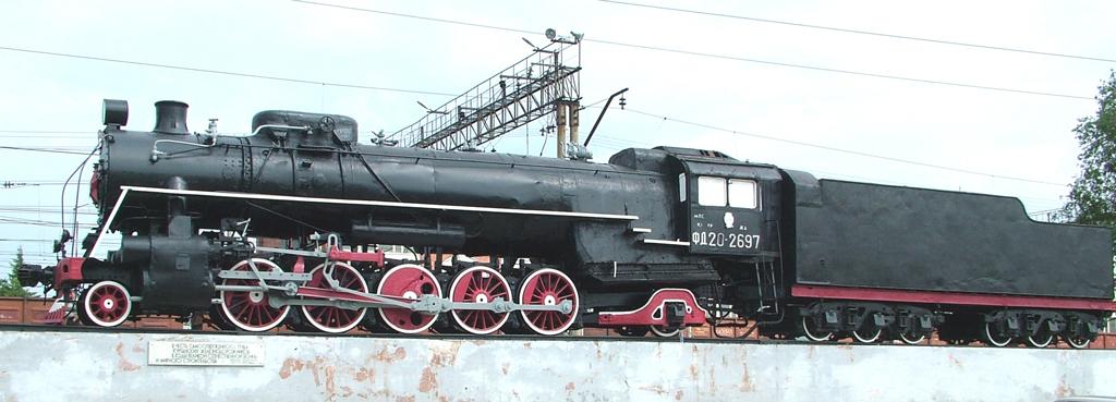 Паровоз ФД – 20-2697 (Привокзальная площадь)