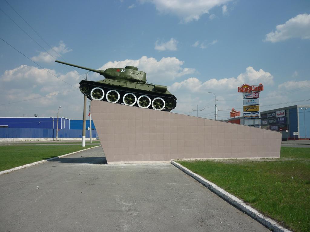 Памятник «Танк Т-34» (проспект Конституции – улица Мяготина)