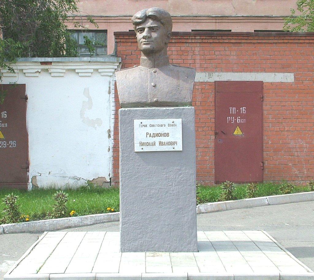 Бюст Н.И. Радионову (улица Мяготина, 147, сквер Курганского института железнодорожного транспорта)