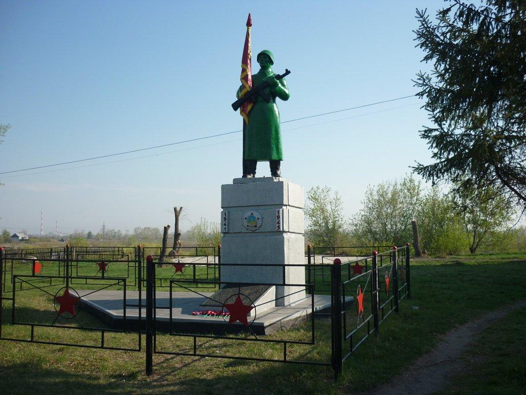 Памятник солдату, погибшему в годы Великой Отечественной войны (микрорайон Черемухово)